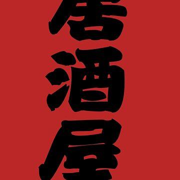 Izakaya by masachan