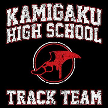 Kamigaku High School Track Team by huckblade