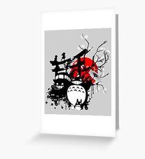 Japan Spirits Greeting Card