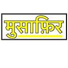 musafir hindi by MallsD