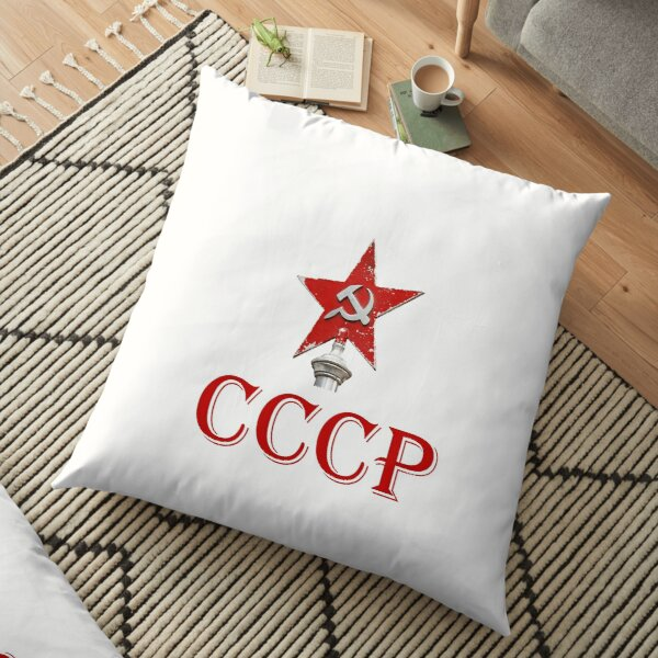Comunism Home Living Redbubble
