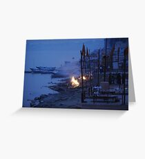 Funeral Pyre, Varanasi, India 2009 Greeting Card