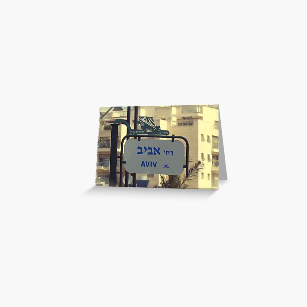 Aviv  Greeting Card