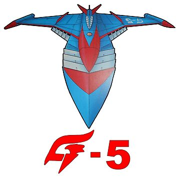 Battle of the Planets & Gatchaman God Phoenix G-5 by drquest