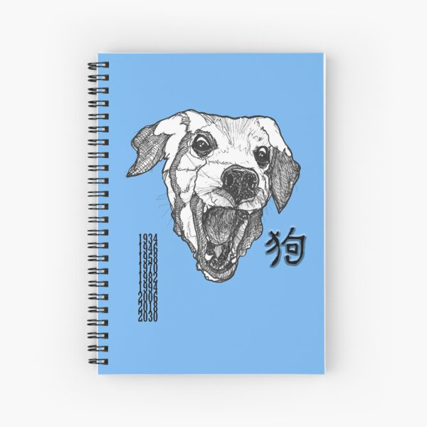 Zodiac Year Dog Sign for your lucky 2019 Spiral Notebook