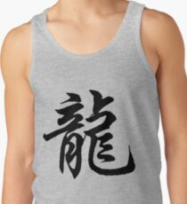 Chinese Symbol For Tiger Tank Top