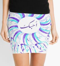 Arabic Style Souvenir Gifts | Middle East Presents Mini Skirt