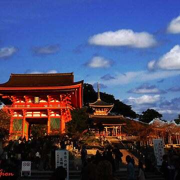 Kyoto by Nith