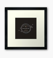 Coffee logo Framed Print