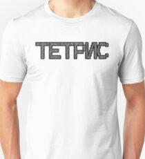 Russian Blocks - Monochrome T-Shirt