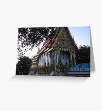 Mae Sot Wat Greeting Card