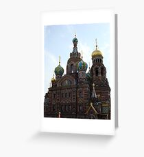 The Church of the Savior on Spilled Blood. Greeting Card