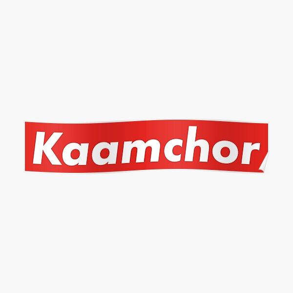 kaamchor Poster