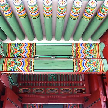 A Gate at The Imperial Palace. Seoul, Korea 2011 by IgorPozdnyakov