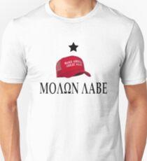 Molon Labe (Come and Take it) MAGA Hat Unisex T-Shirt