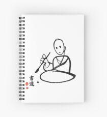 書道 Shodo Spiral Notebook