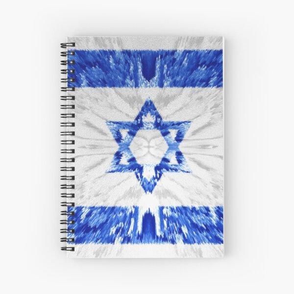 Extruded Flag of Israel Spiral Notebook