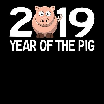 2019 Year of the Pig Chinese Zodiac by FairOaksDesigns