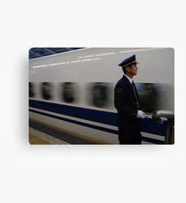 Shinkansen Japanese Bullet Train Canvas Print