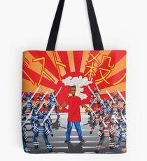 samurai poem Tote Bag