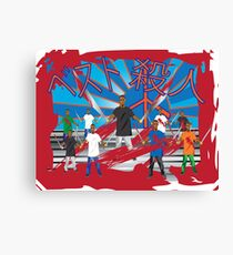 bloody twins Canvas Print