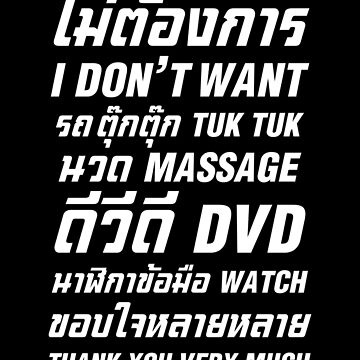 I Don't Want TUK TUK MASSAGE DVD WATCH Thank You Very Much by iloveisaan