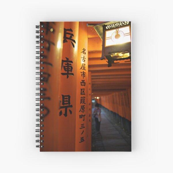 Kyoto - Fushimi Inari Taisha Spiral Notebook