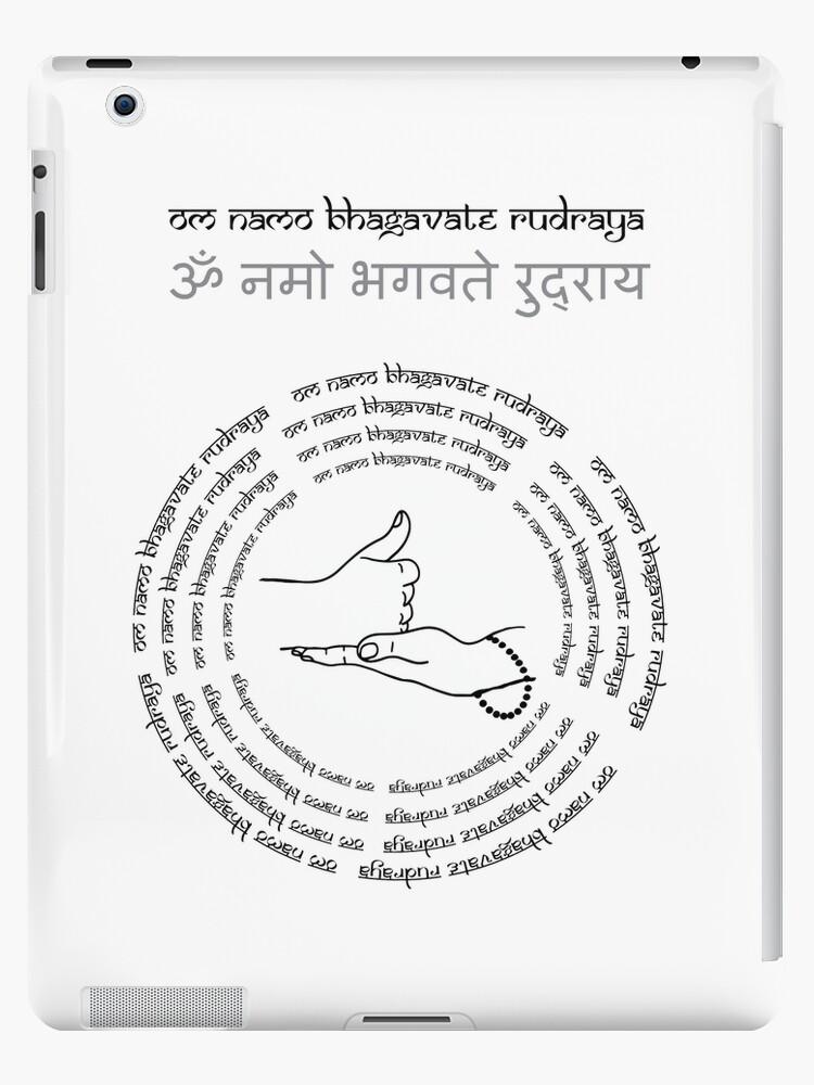 ' shiva linga mudra and Lord Shiva mantra Om Namo Bhagavate Rudraya vol  2'  iPad Case/Skin by KARTICK DUTTA