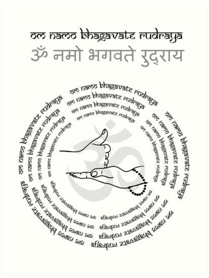 ' shiva linga mudra and Lord Shiva mantra Om Namo Bhagavate Rudraya vol  2'  Art Print by KARTICK DUTTA