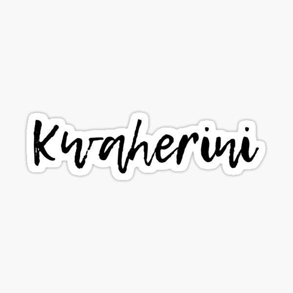 Kwaherini - Africa Swahili Design Sticker