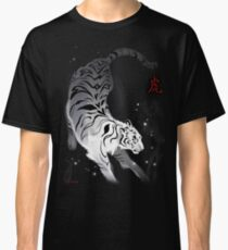 Candle Flies Tiger Classic T-Shirt