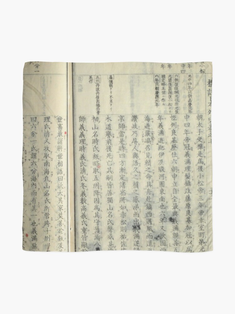 Alternate view of Japanese Book #1 Scarf