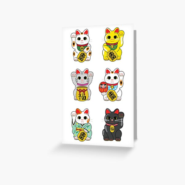 Lucky Cat / Maneki Neko Greeting Card