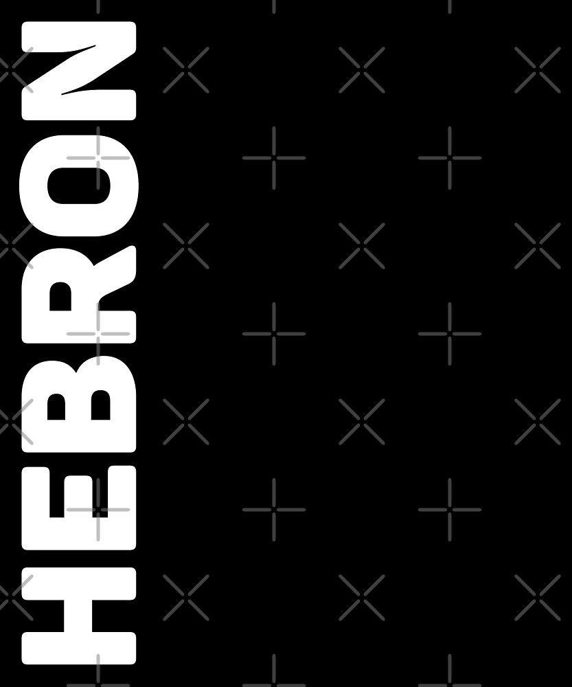 Hebron T-Shirt by designkitsch