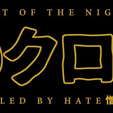 FUELED BY HATE Drift Slap by nexus333
