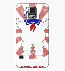 Stay Puft Retro Japanese Ghostbusters Case/Skin for Samsung Galaxy