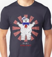 Stay Puft Retro Japanese Ghostbusters Unisex T-Shirt