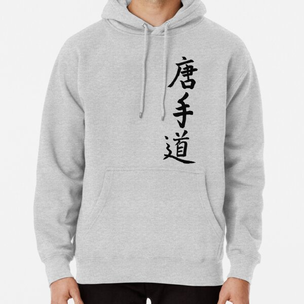 Tang Soo Tao caligraphy Pullover Hoodie