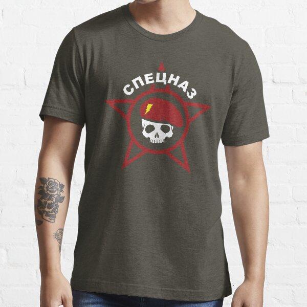 Spetsnaz (Custom Logo) Essential T-Shirt