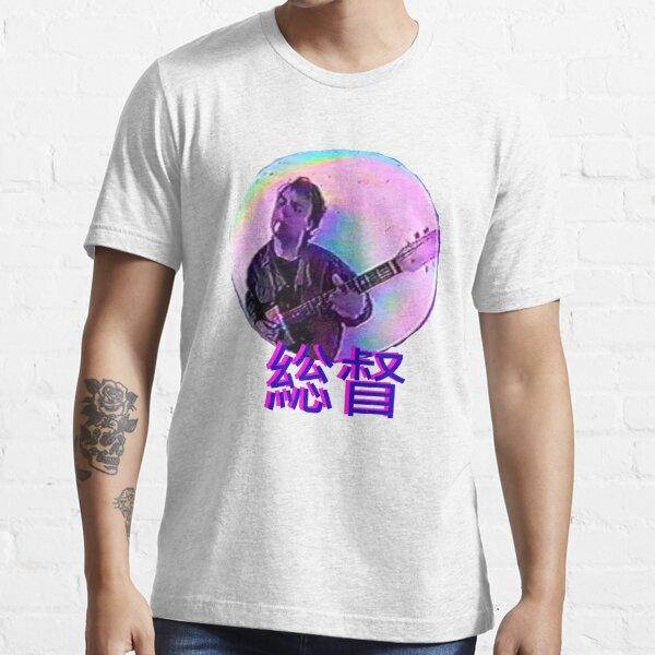 Mac Demarco Viceroy Vaporwave Essential T-Shirt