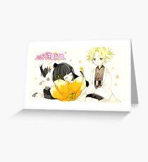 Mikagura School Suite Intermission # 8 Grußkarte