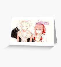 Mikagura School Suite Pause Nr. 9 Grußkarte