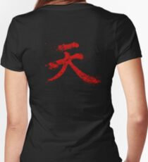 Akuma Kanji Women's Fitted V-Neck T-Shirt