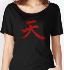 Akuma Kanji Women's Relaxed Fit T-Shirt