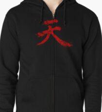 Akuma Kanji Zipped Hoodie