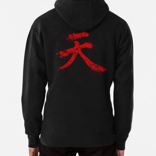 Akuma Kanji Pullover Hoodie