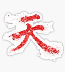 Akuma Kanji Sticker