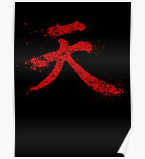 Akuma Kanji Poster