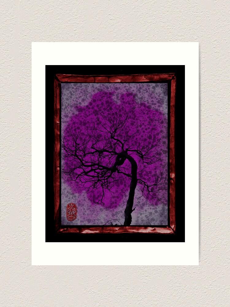 Alternate view of Cherry Tree Sky Art Print