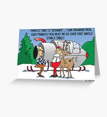 Santa considers an 'upgrade' Greeting Card